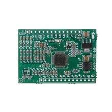 ADAU1401/ADAU1701 DSPmini öğrenme kartı güncelleme ADAU1401 tek çip ses SystemWholesale dropshipping