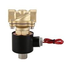 Нормально открытый N/O латунный Электрический электромагнитный клапан 220V Пневматический клапан для воды, нефти, газа
