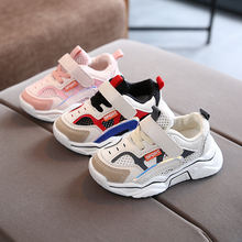 Новинка 2021 детская обувь детские дышащие кроссовки маленького