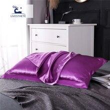 Liv-Esthete Luxury 100% Nature Mulberry Silk Purple Pillowcase Queen King Healthy Skin Silky 19 Color Pillow Case Wholesale