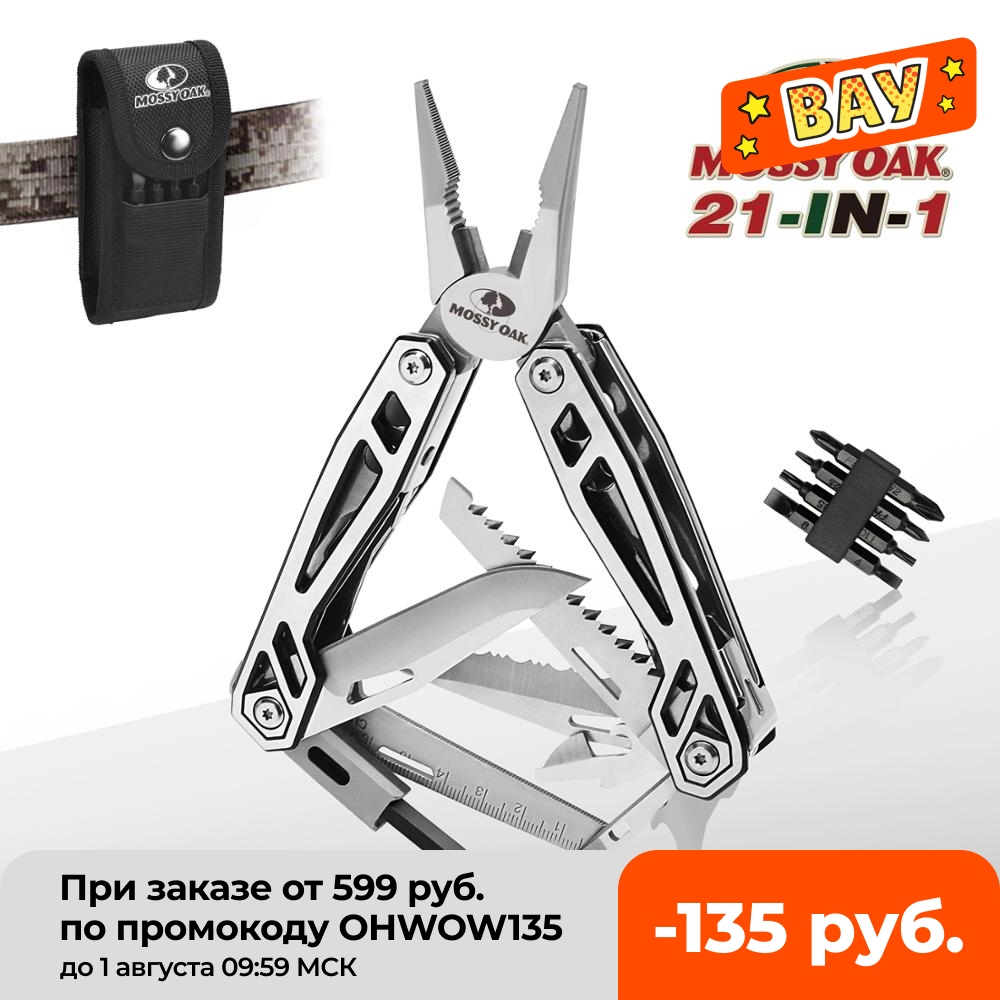 MOSSY OAK 21 in 1 Multi Plier Wire Stripper Folding Plier Outdoor Camping Multitool  Pocket Mini Portable Folding Pliers 1