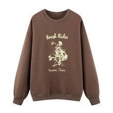 PUWD – pull à capuche en coton pour femme, Vintage, marron, surdimensionné, décontracté, chaud, vêtements d'extérieur, automne