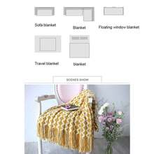 120X200cm Sofa Warm Blanket Qui Stitching Pattern Two-Color Knit Sofa Blanket Air Conditioning Blanket Decorative Blanket Towel