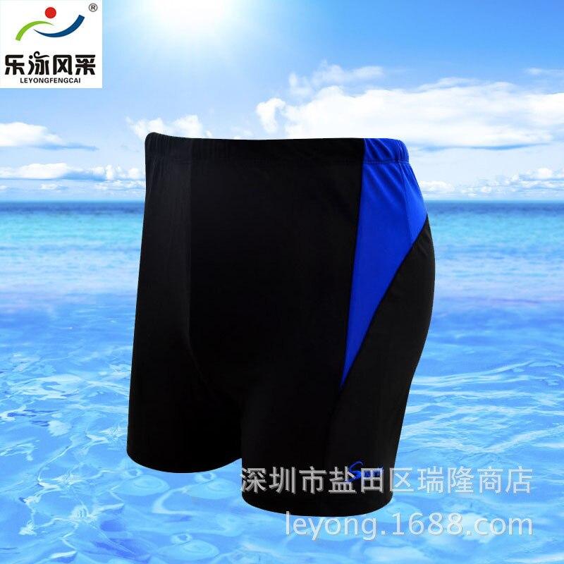 New Style Fashion Beach Men Lard-bucket Swimming Trunks Boxer Mixed Colors Comfortable Breathable Swimming Trunks Breathable Mix