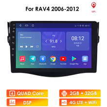 Android 10 Car Multimedia GPS Video Player For Toyota RAV4 2007 2008 2009 2010 2011 2012 With Radio Gps 2DIN BT wifi 4G OBD DVR