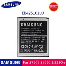 Оригинальная батарея Samsung EB425161LU 1500 мАч для Galaxy S Duos S7562 S7566 S7568 i8160 S7582 S7560 S7580 i8190 i739 i669 J1 мини