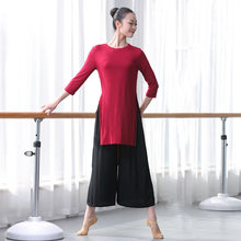 Modern Dance Practice Pants Wide Leg Pants Loose Classical Dance Body Art Test Pants Yoga Pants Women Square Dance Costume(China)