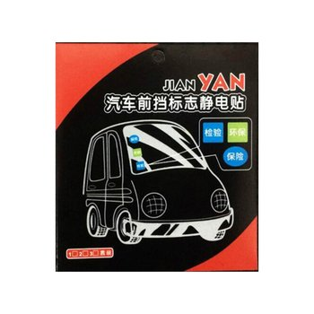 Car Electrostatic Stickers Annual Inspection Car Stickers Car Front Windshield Sign Annual Review Insurance Stickers image