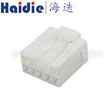 O envio gratuito de 2 conjuntos 8pin auto elétrico fio chicote plug conector não selado mg651050