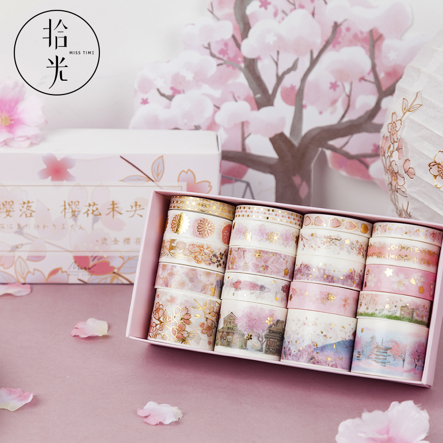 20 Pcs/set Retro Divine Gold Bullet Journal Washi Tape Set Adhesive Tape DIY Scrapbooking Sticker Label Japanese Stationery