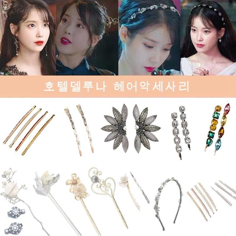 MENGJIQIAO broches à cheveux en cristal brillant | Nouvelle collection TV coréenne 2019, Barrettes pour femmes filles, Clips de fête colorés et élégants