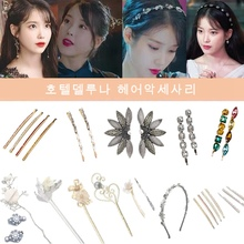 MENGJIQIAO 2019 Korean TV Star New Shiny Crystal Barrettes Hairpins For Women Girls Fashion Elegant Colorful Party Clips Jewelry