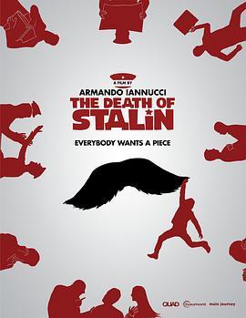 斯大林之死 电影