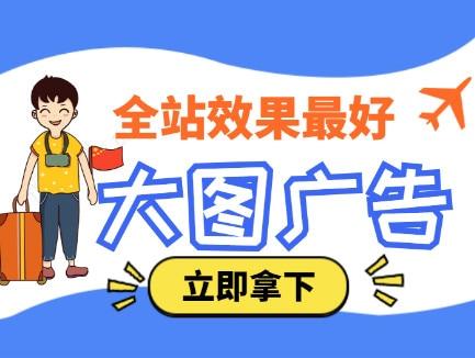 【推荐】轻松日赚3000+方法教学