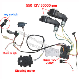 Image 3 - Children electric car DIY accessories wires and gearbox,Self made toy car full set of parts for electric car kids ride on