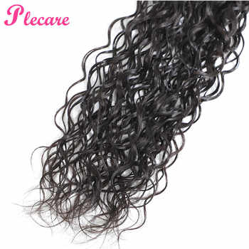 Plecare 3 Bundles With Closure Brazilian Water Wave 100% Human Hair Weave Bundles 8-26 Inch Natural Color Non Remy Middle Ratio