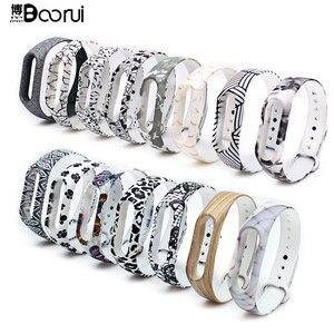 Image 1 - BOORUI חדש Miband 2 רצועת pulsera סיליקון pulseira band2 רצועת יד החלפת לxiaomi mi 2 חכם צמיד wristbands