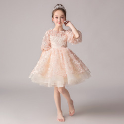 Puff Sleeve Champagne Flower Girl Dresses for Wedding Petals Embroidery Girls Catwalk Costume Ball Gown Princess Birthday Dress