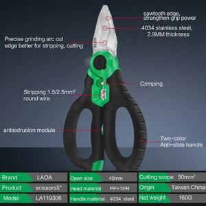 LAOA Electrician Scissors 6
