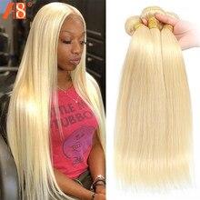 Remy-mechones de cabello humano 613 rubio miel para mujer, extensiones de cabello ondulado 3/4, 1/613 mechones