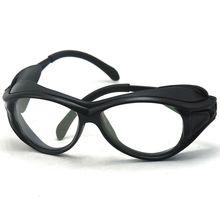 1064nm Infra-Red IR YAG Laser Protection Goggles Safety Glasses Eyewear OD6+ f Cutting w Box new 1pc blue violet laser safety glasses laser protective goggles eyewear
