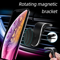 車の携帯電話ホルダーブラケットカー用品車の車載ナビゲーションサポート挿入吸引カップユニバーサル -