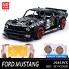 Ford Mustang APP RC