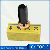CNC machining center automatic chip removal artifact fan machine waste scraper chip removal fan Dust removal Fan cleaner