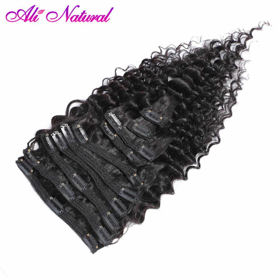Clip brasileño en extensiones de cabello humano onda profunda 120 g/set 10 piezas de Color negro Natural no Remy 100% cabello humano envío Gratis