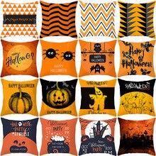 Halloween Decoration Cushion Cover Pumpkin Throw Pillow Case Home Decor Pillowcase Trick or Treat