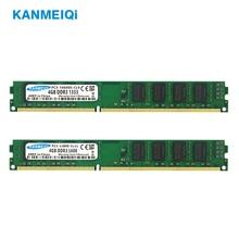 KANMEIQi ram DDR3 8GB(2pcsX4GB) 1333MHZ 1600mhz 1.5v Desktop Memory 240pivn  New DIMM PC3-12800S-CL11 kingston memory ram ddr3 8g 1333mhz cl11 240pin 1 5v pc3 10600u desktop memory