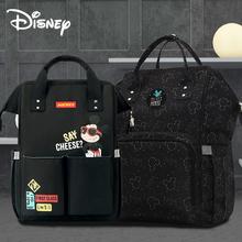 Disney Mickey Minnie USB torba na pieluchy plecak dziecko organizator do torby torba na pieluchy pojemna torba na mumię klasyczny czarny 2020 tanie tanio Poliester zipper (30 cm Max Długość 50 cm) 16cm Disney006AZ 0 8kg Torby na pieluchy 26cm 40cm Drukuj diaper bag disney