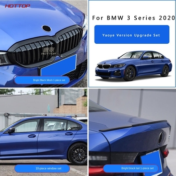 For BMW 3  Series G28G20 2020 Yaoye Version Set Modified Medium Mesh Tail Window Bright Black Decorative Strip