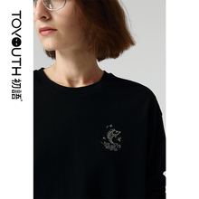 Toyouth Casual Round Neck Long Sleeve Women T Shirts Loose Fish Printed Autumn Black Tops