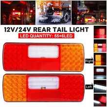 1/2pcs 12V 24V LED Car Truck Tail Light Taillight Rear Brake Light Turn Signal Indicator Lamp Trailer Lorry Bus Waterproof