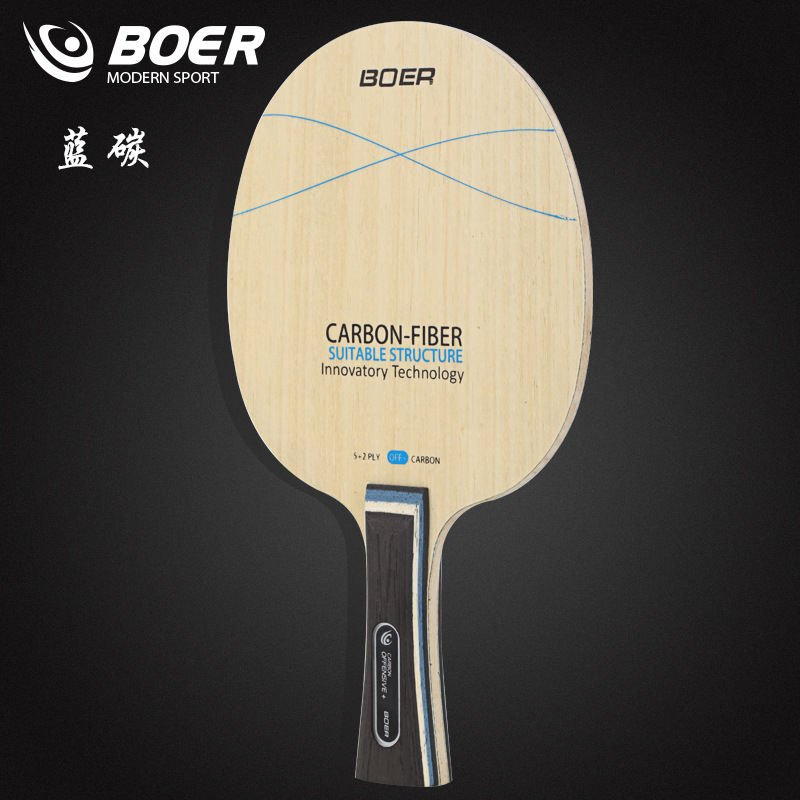 Boer/Boer Blue Carbon Ping Pong Paddle Blade Short Stem Ping Pong Backplane Processing Customizable OEM