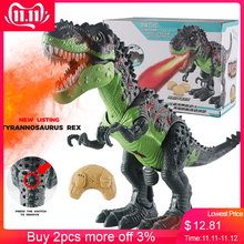 Remote Control Walking Dinosaur Toy Spray Laying Eggs Simulation Dinosaur Spray Christmas Gift Dinosaur Model Toys Animal#ss