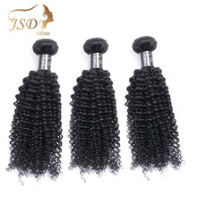 JSDShine Kinky Curly Hair 4 Bundles Brazilian Hair Weave Bundles 100% Human Hair Bundles Non Remy Hair Extensions Natural Color(China)