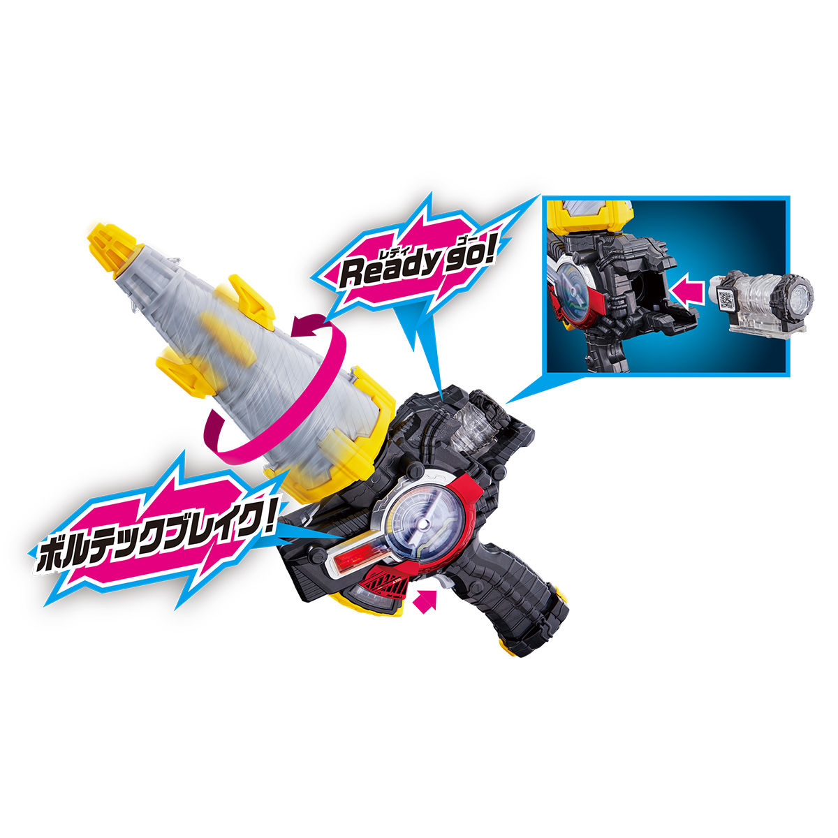 Image 3 - Kamens Rider Build Drill Smasher DX Weapon Can Be Linked with Full Bottle Action Figure Christmas Gift for ChildAction & Toy Figures   -