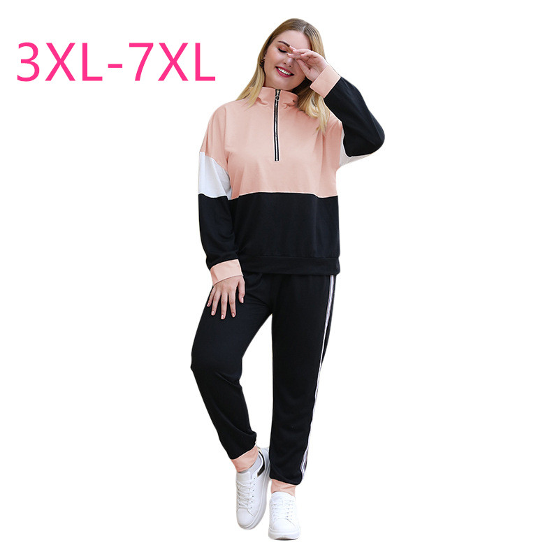 2020 Spring Autumn Plus Size Athletic Wear Sets For Women Large Loose Casual Coat And Long Pant Sports Suit Pink 4XL 5XL 6XL 7XL