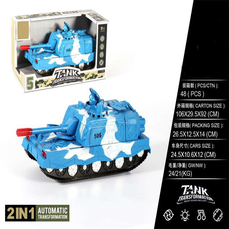 Children Tank Music Flash Electric Tank King Of The Marines CHILDREN'S Toy Car Universal Car Model Toy
