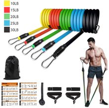 triceps training device push pull down rope muscle pull exercise workout equipment training bodybuilding fitness rope a2l5 Fitness Stretch Rope Set Resistance Bands Gym Training Fitness Tubes Elastic Pull Rope Tubes with Handle Exercise Pull Workout