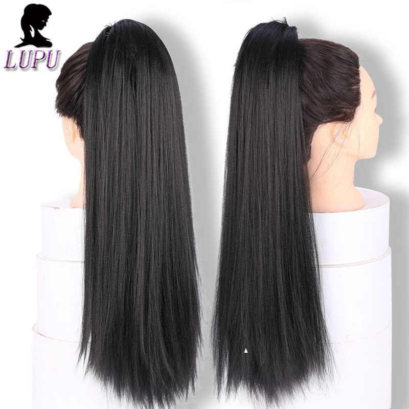 """Lupu 20 """"longo kinky reta rabo de cavalo clip em cordão afro puff pônei cauda natural falso cabelo extensões sintéticas para mulher"""