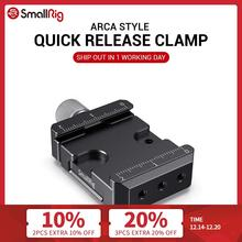 SmallRig Arca Type  Ronin SC Quick Release Clamp for DJI Ronin S / Ronin SC and ZHIYUN Crane Series / Weebill S Gimbals 2506