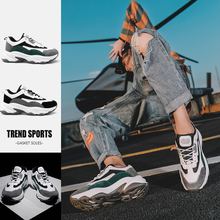 Men Trainers Running Sport Walking Casual Shoes Jogging Outd