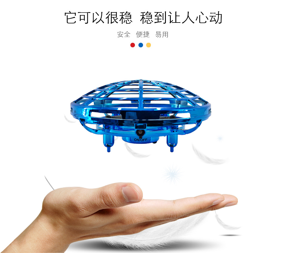 Douyin Hot Selling Infrared Sensing Unmanned Aerial Vehicle One-Button Take-off Drop-resistant Side Edge Sensing Suspension Chil