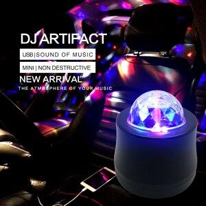 Image 2 - רכב DJ מוסיקה אור USB מיני RGB LED מקרן מסיבת מנורת פנים אורות דיסקו קסם כדור שלב Strobe פלאש אוטומטי קישוט LED