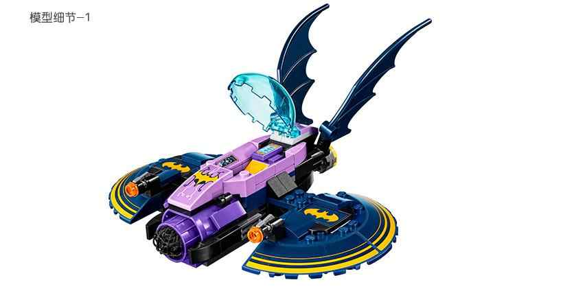 10615 DC Super Hero Girls Batjet Chase Building Block Kids DIY Educational Bricks Toys Gift Compatible with Legoinglys