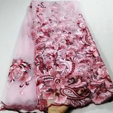 2020 Latest African Lace Fabric Pink Tulle Lace Fabric With Beads High Quality African Nigerian Wedding Fabric Free Ship LHX22B