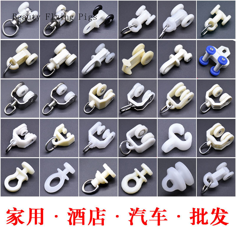 Curtain track accessories accessories roller vintage straight rail curved rail guide hook ring slide rail pulley buckle|Figurines & Miniatures| |  - title=